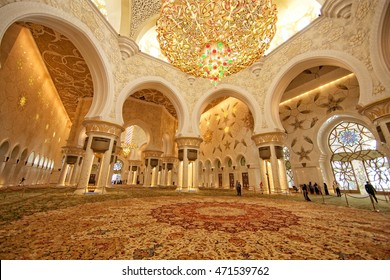 Sheikh Zayed Mosque Interior Images Stock Photos Vectors Shutterstock
