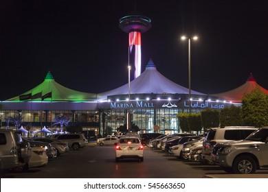ABU DHABI, UAE - NOV 24, 2016: Marina Mall illuminated at night. City of Abu Dhabi, United Arab Emirates