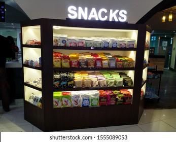 Abu Dhabi / UAE - November 5 2019: Airport Duty Free Snack Shop