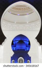 ABU DHABI, UAE - November 8: Domes of the Sheikh Zayed Grand Mosque are framed on the night of November 8, 2015 in Abu Dhabi, UAE.