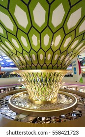 Abu dhabi airport images stock photos vectors for International decor uae