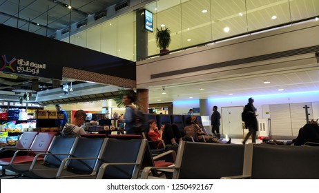 Abu Dhabi UEA on December 06, 2018: transit passenger place for resting and relaxing