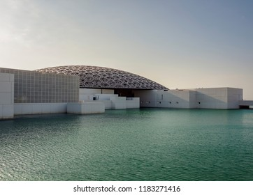 Abu Dhabi, United Arab Emirates - January 09, 2018: Louvre Museum.