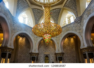ABU DHABI, UNITED ARAB EMIRATES - FEBRUARY 06, 2018 Sheikh Zayed Grand Mosque Prayers Hall with Chandelier and Mihrab