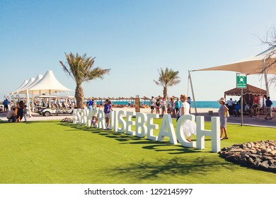 Abu Dhabi, United Arab Emirates - December 13, 2018: beach for tourists from cruise liners on the island of Sir Bani Yas
