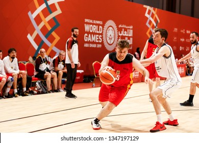 Abu Dhabi, United Arab Emirates - March 20, 2019: German basketball team fights Spain during Special Olympics World Games in Abu Dhabi National Exhibition Centre.