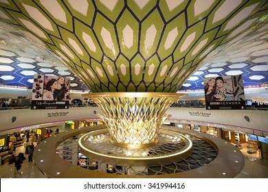 ABU DHABI, UNITED ARAB EMIRATES - OCTOBER 24: Terminal 1 of Abu Dhabi International Airport (AUH) on October 24, 2015 in Abu Dhabi. Abu Dhabi Airport is the international airport of the UAE.