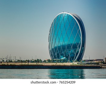 Abu Dhabi, United Arab Emirates, October 27, 2017: Aldar headquarters building. This is the first circular building of its kind in the Middle East. It is located in Al Raha,