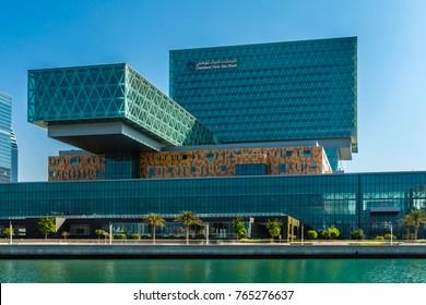 Abu dhabi, United Arab Emirates, October 27, 2017 Cleveland Clinic. Part of Cleveland Clinic Foundation, USA, The Cleveland Clinic Abu Dhabi is a multi specialty luxury hospital.