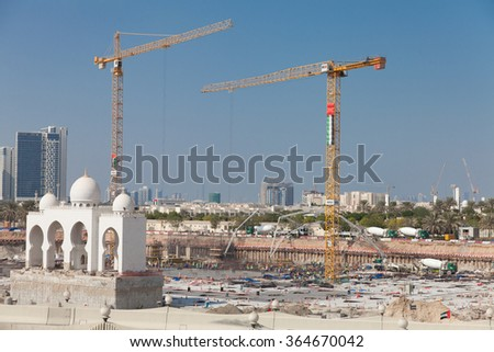 Abu Dhabi United Arab Emirates UAE Stock Photo (Edit Now) 364670042