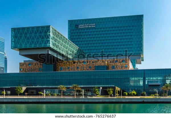 Abu Dhabi United Arab Emirates October Stock Photo (Edit Now) 765276637