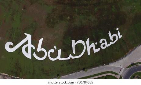 Abu Dhabi writing aerial view