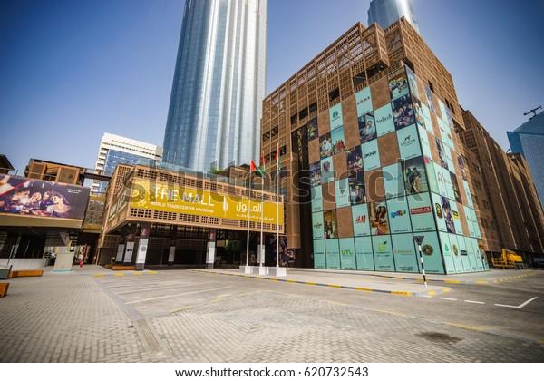 Abu Dhabiunited Emirates20 March 2017 World Stock Photo