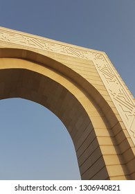 Abudhabi,  uae- circa 2019. the arch with Islamic pattern and sky background