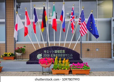 Abuta ,Hokkaido ,JAPAN - JULY 25th ,2013 : The Group of Eight (G8) countries flags place in front of JR Toya station is symbol of an annual meeting G8 Summit that have been hosted by Japan at Toyako.