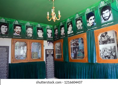 ABYANEH, IRAN - AUGUST 31: Memorail hall of war victims at 31 August, 2018 at Abyaneh, Iran. Abyaneh has a small memorail hall for those citizens who died in the Iraq-Iran war.