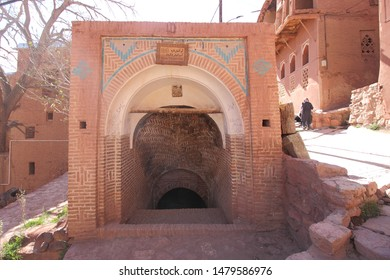 Abyaneh Village, Iran - April 22 2019 : The entrance to Nare Reservoir which is an underground water reservoir in Iranian traditonal village of Abyaneh in Isfahan Province. .