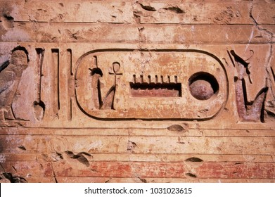 Abydos Egypt, hieroglyphics with cartouche