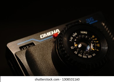 Abzakovo, Russia 02/08/2019  Film camera. 35 mm film camera. Lomo scale camera. Scale lens. Smena 8. Editorial.