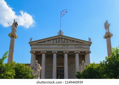 The Academy of Athens facade, neoclassical building, Greece