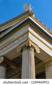 The Academy of Athens, neoclassical building, architecture detail, Greece