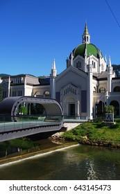 Academy of Fine Arts Sarajevo, Bosnia and Herzegovina