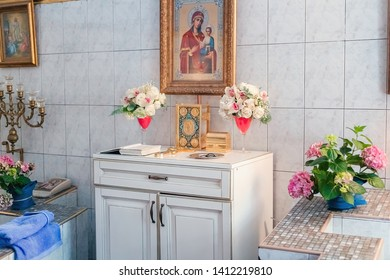 Church Font Images, Stock Photos & Vectors | Shutterstock