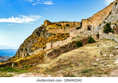 Acrocorinth, Upper Corinth, the acropolis of ancient Corinth, is a monolithic rock overseeing the ancient city of Corinth, Greece.