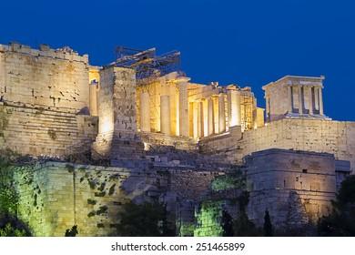 Acropolis of Athens,Greece