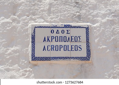 Acropolis sign on tile on house wall in Lindos Town. Translation: Acropolis. Greek Island of Rhodes. Europe.