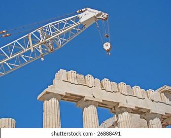 Acropolis under reconstruction