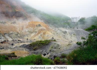 Active geothermic fumes in the onsen hot springs resort of Noboribetsu in the Shikotsu-Toya National Park in Hokkaido, Japan