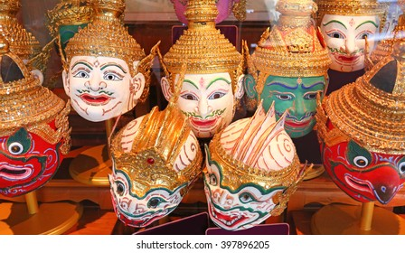 Actor's mask, Pantomime in Thailand