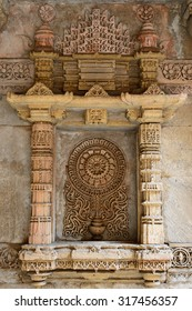 Adalaj Stepwell is a Hindu water building in the village of Adalaj, close to Ahmedabad town in the Indian state of Gujarat.