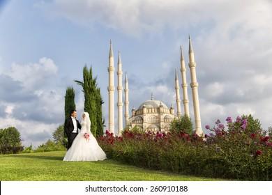adana central mosque