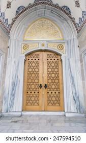 Adana central mosque door