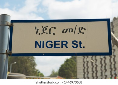 Addis Ababa, Ethiopia - January 18, 2010: Niger street sign at the street ion downtown Addis Ababa, Ethiopia.