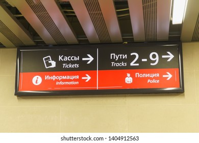 "Adler, Sochi, Russia - may 05, 2019: Pointer in Russian and English at the railway station ""Police. Information. Tickets. Ways"""