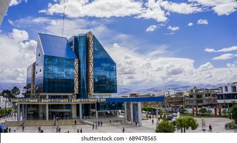 Administrative Building - National University of Center of Peru - Huancayo, Perú. October 17, 2016
