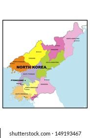 Administrative Map South Korea Stock Illustration 149290640
