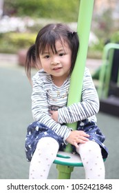 An adorable little girl is playing happily outdoor in Tuen Mun, Hong Kong, Soft Focus
