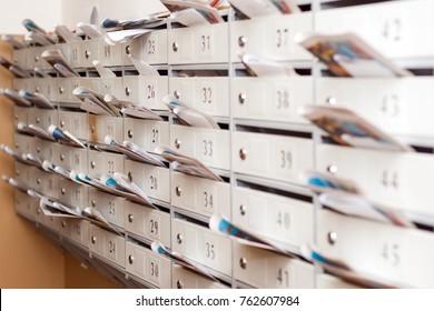 Werbung im Postfach. Spam.Zeitungen.