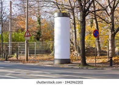 Advertising pillar for classic outdoor advertising.