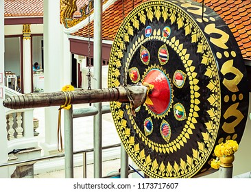 AEC flage pattern on large gong in temple