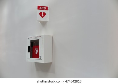 AED Automated External Defibrillator sign at an airport