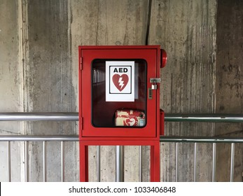 AED - Heart defibrillator in public location for prepared to provide life-saving cardiopulmonary resuscitation.