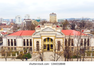 Aerial drone view of national museum of ethnography and natural history facade in chisinau moldova