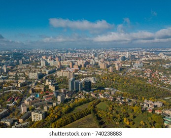 Aerial landscape in the city. The city of Kiev, Ukraine. View from above.