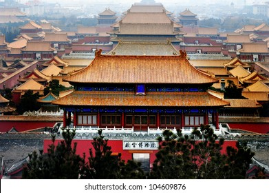 An aerial landscape view of the Forbidden City in Beijing, China. No people. Copy space