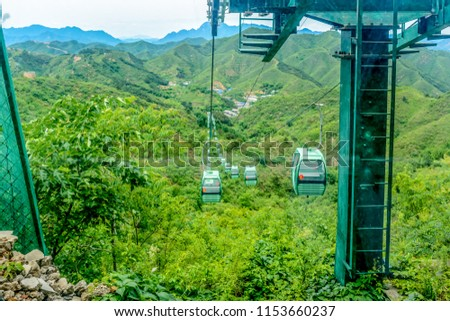 aerial-lift-cable-car-tramway-450w-11536